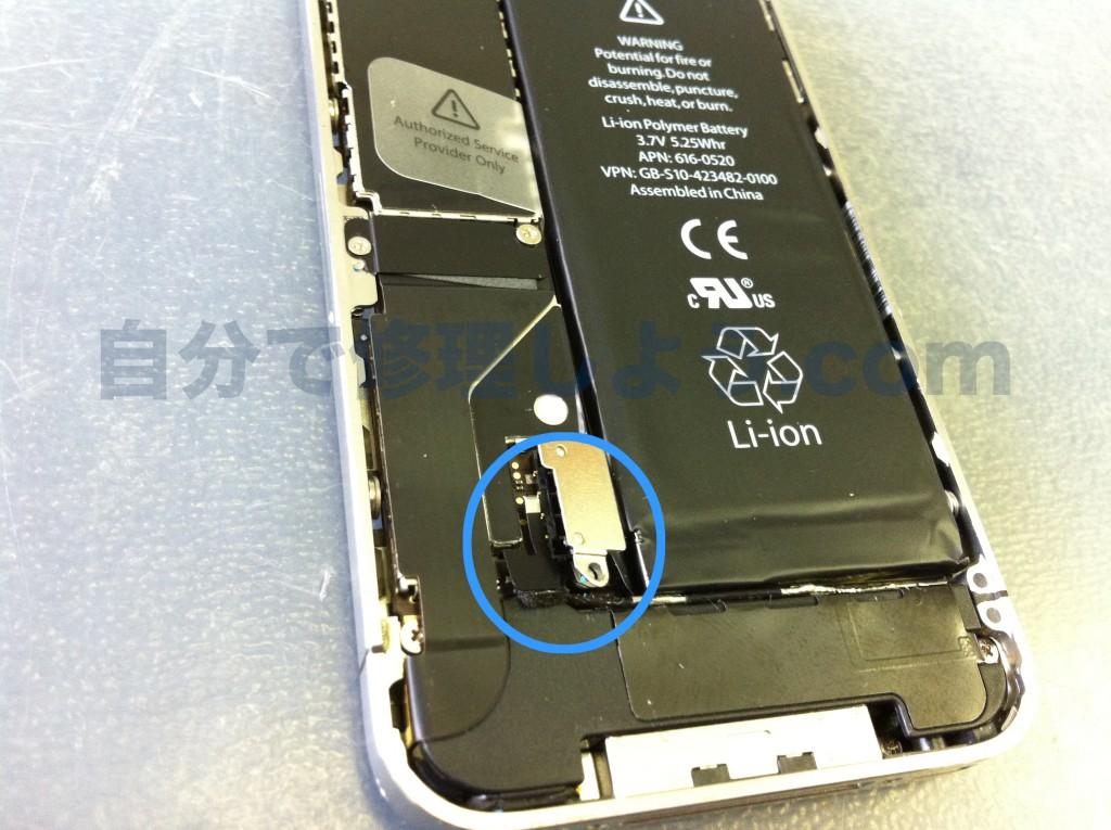 iPhone4バッテリーネジ外し