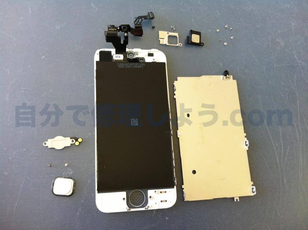 iPhone5フロントパネル分解完了