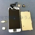 iPhone5ガラス割れ、タッチパネル、液晶故障修理