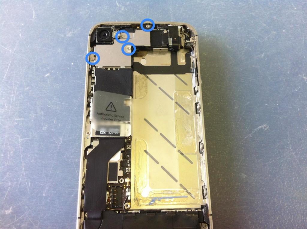 iPhone4Sコネクタカバー外す