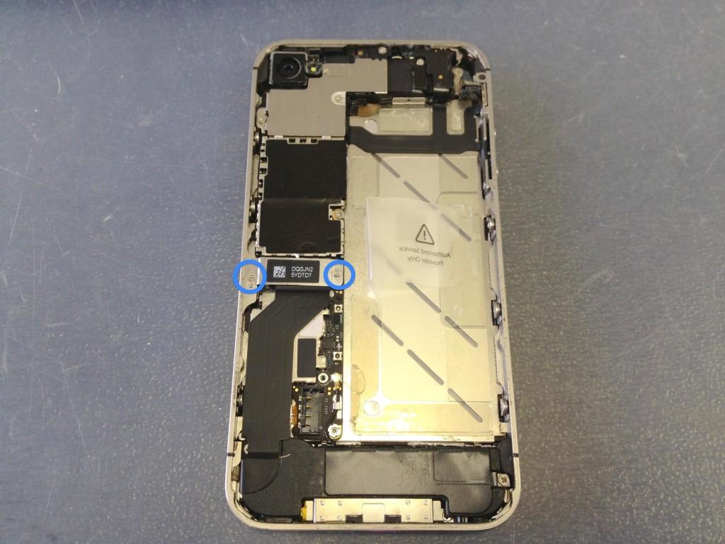 iPhone4Sドックコネクタプレート