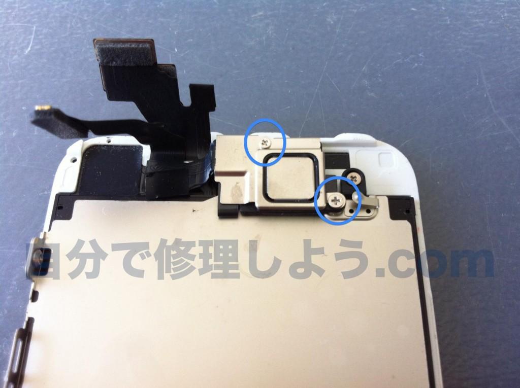 iPhone5イヤスピーカープレート