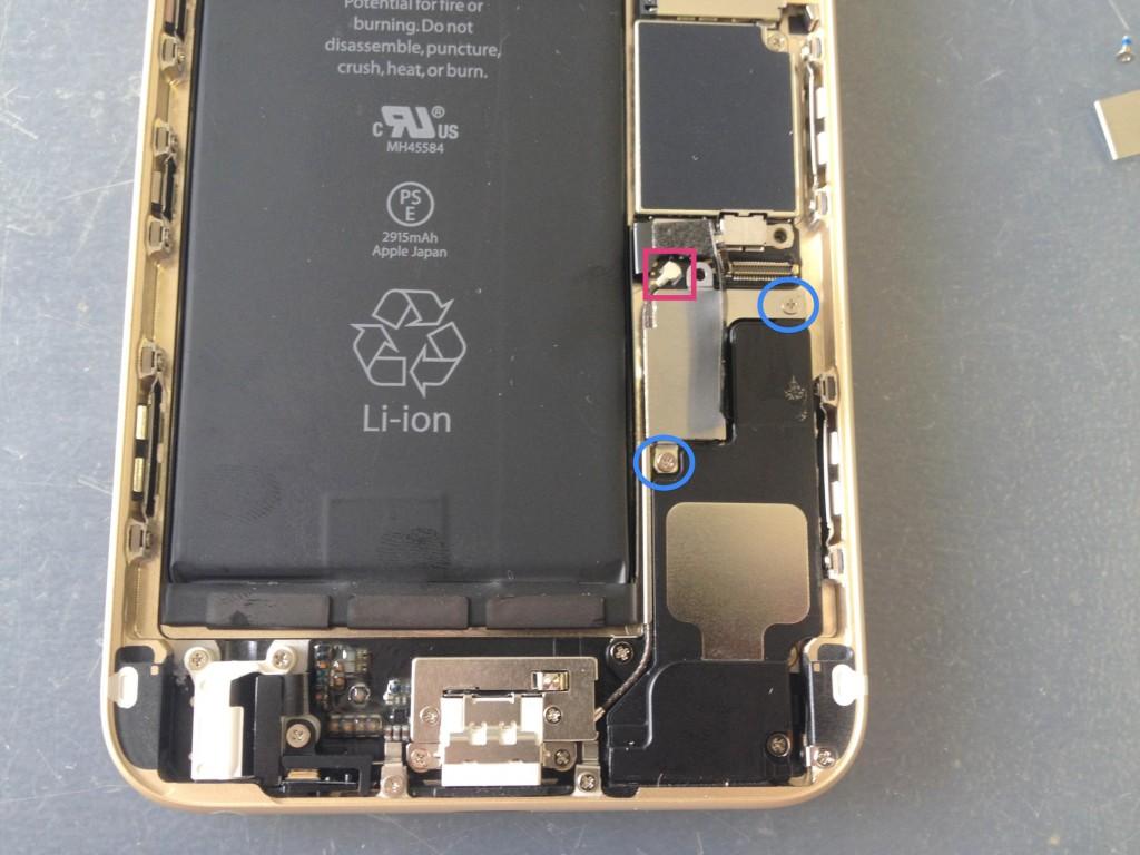 iPhone6Plusバイブレーター固定ネジ