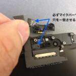 保護中: iPhone6ガラス割れ修理をしてからSiriが反応しない時の解決方法